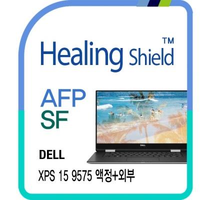 델 XPS 15 9575 올레포빅 액정+외부3종 보호필름 세트