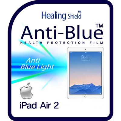 [힐링쉴드] 아이패드 에어2(iPad Air2) 블루라이트차단 시력(건강)보호필름 전면 1매(HS143942)