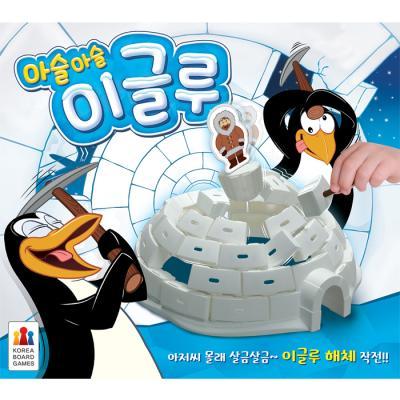 아슬아슬 이글루/보드게임