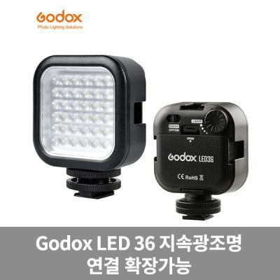 고독스 LED36 LED 비디오조명 영상조명