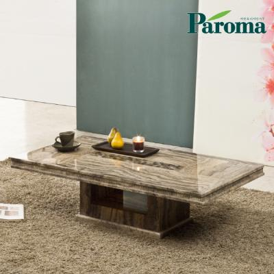 파로마 루크 천연대리석(회동석) 거실 테이블 A08