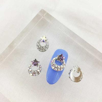 Woman bonita nail parts 스타아트 1개 2color