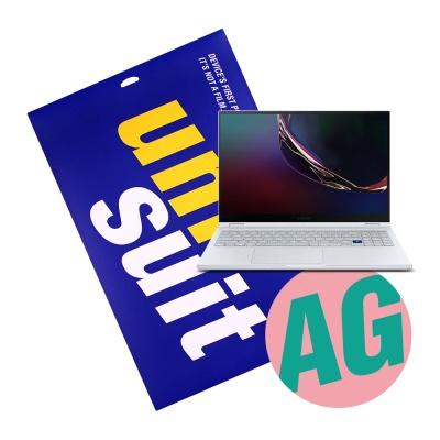 갤럭시북 플렉스 15형(NT950QCT) 저반사 슈트 1매