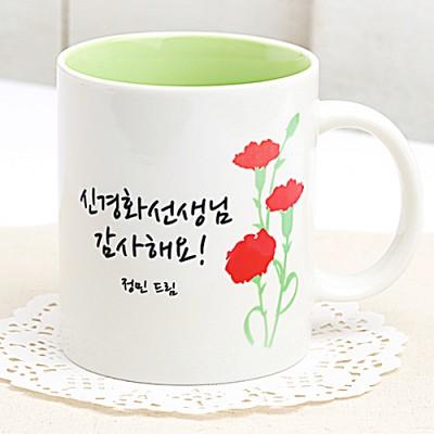 [주문제작]머그 카네이션스승의날 선물