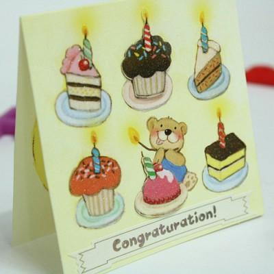꿈나라동물친구들의 생일축하카드(달곰이의 축하파티)