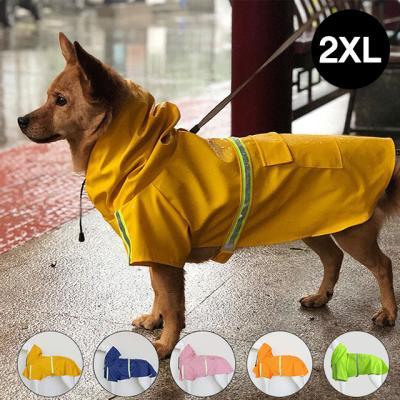강아지 우비(2XL)