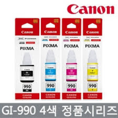 캐논 정품 잉크 GI 990 적색