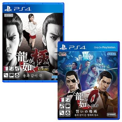 PS4 용과같이 제로 맹세의 장소 + 용과같이 극 한글판
