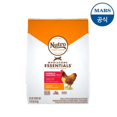 뉴트로 캣 헤어볼컨트롤 닭고기와 현미 6.35kg
