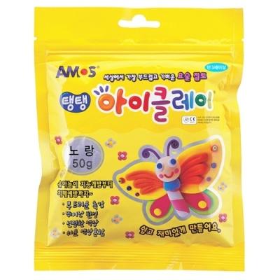 [아모스] 아이클레이50g 노랑 [개/1] 91945