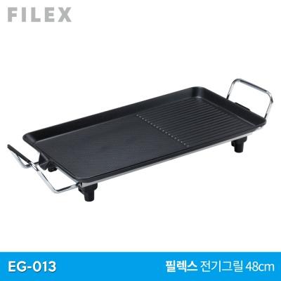 필렉스 48cm 와이드 전기그릴 EG-013