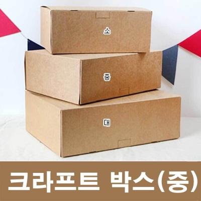 어린이날 아이들 선물 포장 박스 종이 상자