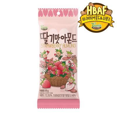 [길림양행] 딸기맛 아몬드 30g