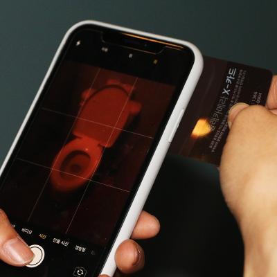 몰래카메라 탐지기 X 엑스카드 확인 찾기 감지 필름