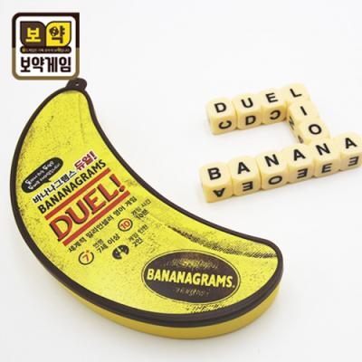 바나나그램스 듀얼