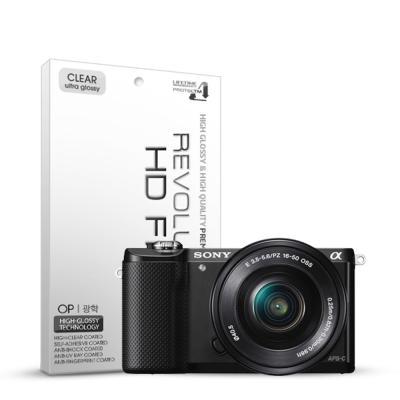 프로텍트엠 소니 A5000 올레포빅 고광택 액정 필름