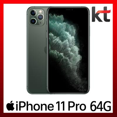 [KT공시지원/번호이동] 아이폰11 Pro 64G [제휴혜택]