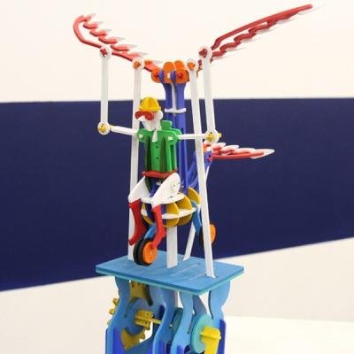 플라잉 드리머 - Flying Dreamer