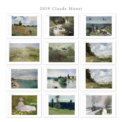 [2019 명화 캘린더] Claude Monet 클로드 모네 Type A