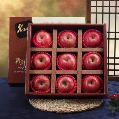 [명품사각] 실속 고냉지 사과 선물세트 2.5kg/9과