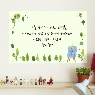 cy619-달콤새콤농장_칠판시트_칠판스티커