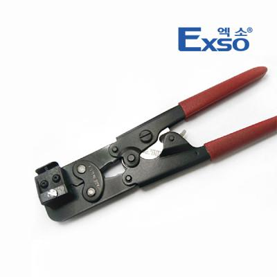 엑소 모렉스 압착기 HTR-1031E