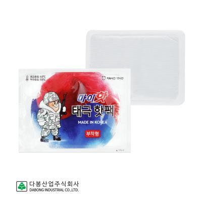 마이핫 태극핫팩 붙이는 핫팩 45g (30개)