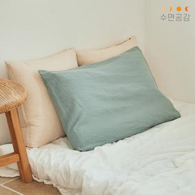 [수면공감] 우유베개 린넨 커버(50X70)/민트