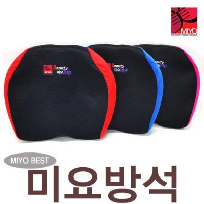 [miyo] 아름다운 힙을 만들어드리는 미요방석