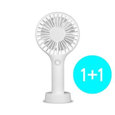 (1+1) 메모렛 BRF-600 휴대용 핸디 미니 선풍기