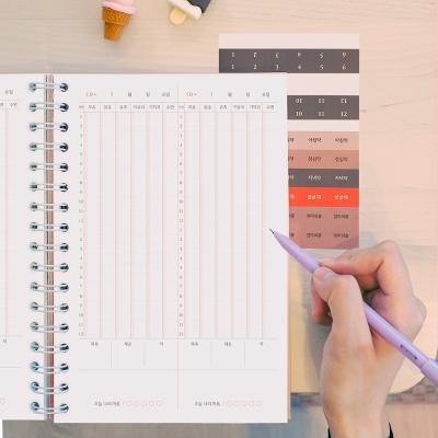 [6개월]서툴지만잘부탁해 (육아다이어리)