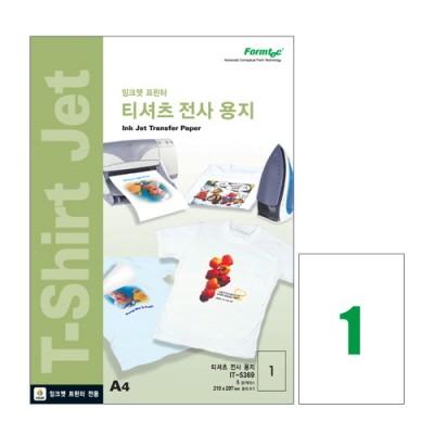 폼텍 잉크젯 프린터 티셔츠 전사 용지/IT-5369