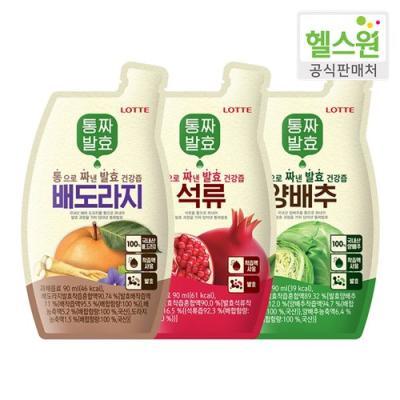 [헬스원] 통짜발효 배도라지 + 석류즙 + 양배추