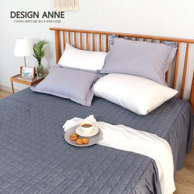 [디자인엔] 알러지케어 모던 침대스커트SS-그레이
