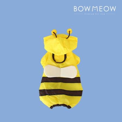 [도그웨그] 꿀벌 우비, 강아지 레인코트