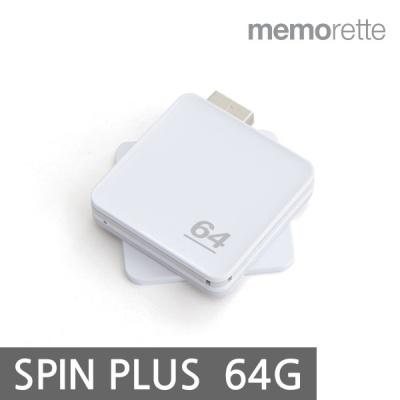 [무료배송][메모렛] 스핀플러스 64G USB메모리
