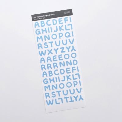 러브미모어빅알파벳 대문자 블루 씰스티커