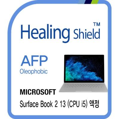 MS 서피스 북2 13형(CPU i5) 올레포빅 액정필름 1매
