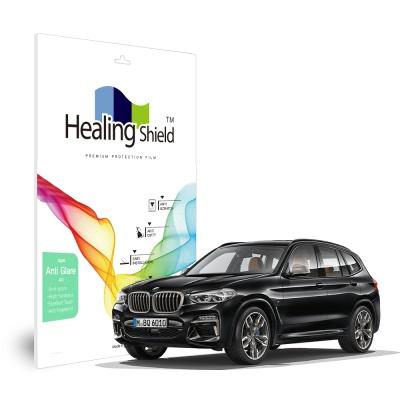BMW X3 2020 10.25인치 내비게이션 저반사 Light 필름