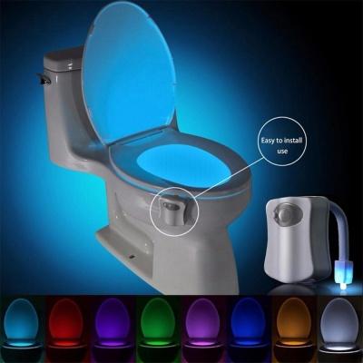 1+1 욕실변기조명 센서등 컬러등 랜턴등 야간조명