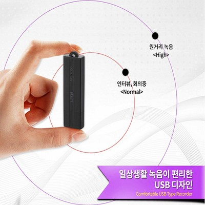 메모큐,보이스레코더,녹음기 ,MQ-U350(16GB) ,24시간
