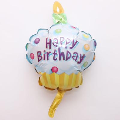 은박풍선 미니쉐잎 (생일컵케익)