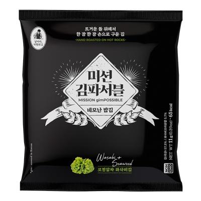 미션김파서블 와사비김