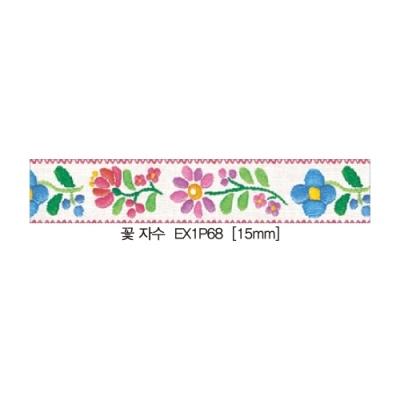 [두성산업] 디자인마스킹테이프K-EX1P68 (꽃자수) [개/1] 234544