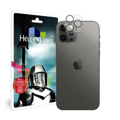 아이폰12 프로 맥스 카메라 렌즈 풀커버 강화유리필름