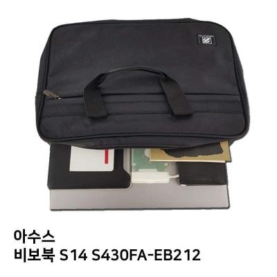 S.ASUS 비보북 S14 S430FA EB212노트북가방