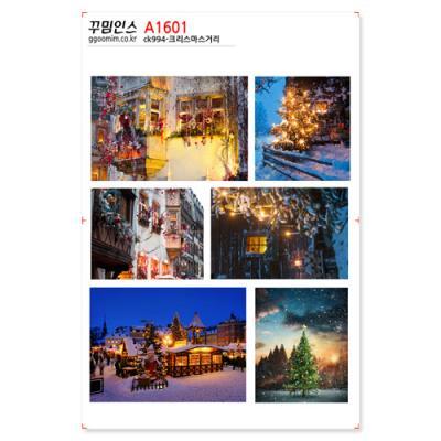 A1601-꾸밈인스스티커_크리스마스거리