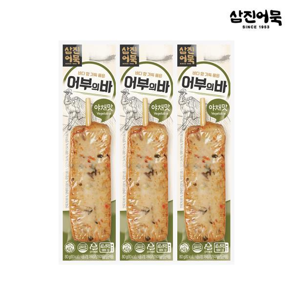 [삼진어묵] 어부의 바 (야채맛) 1개 80g x 3개