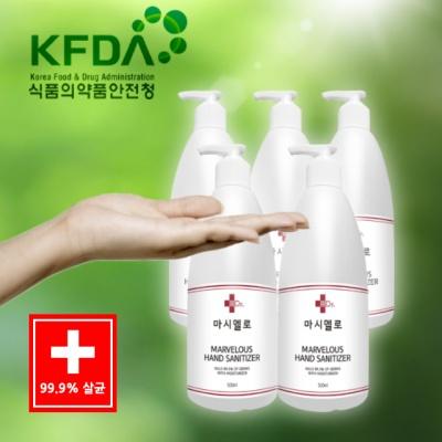 [마시멜로] 대용량 휴대용 손소독 손세정제 500mlX5개