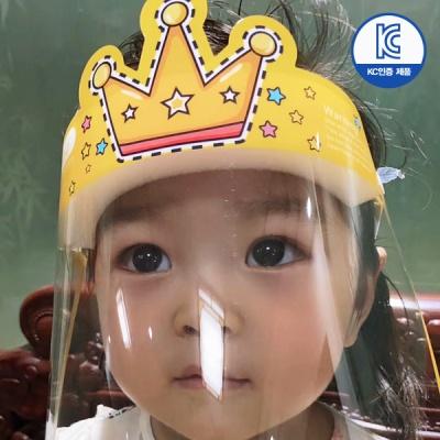 [에어칼리브] 아동용 페이스쉴드 FDA 승인제품